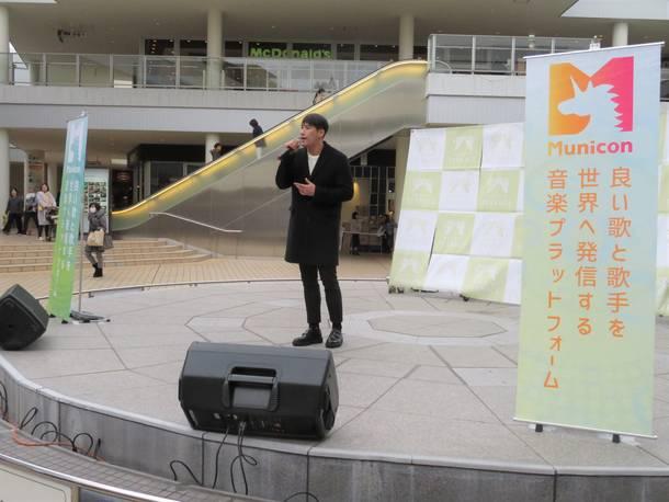『Municon Vol. 2』ミニライブ(Ju Daegeon)