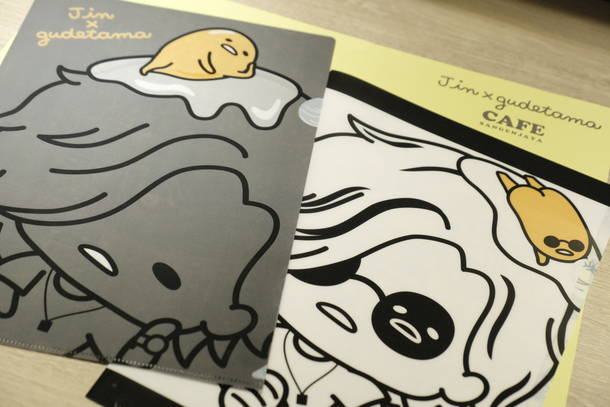 Jin×gudetama キャラクターカフェ(ファイル)