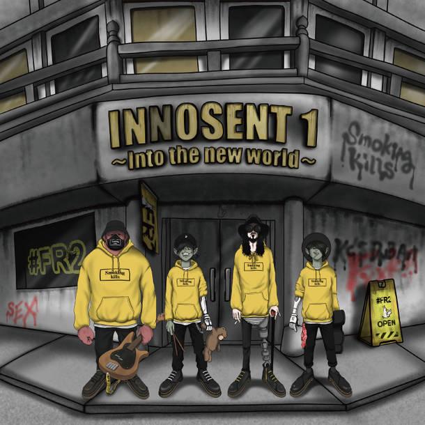 ミニアルバム『INNOSENT 1 ~Into the new world~』
