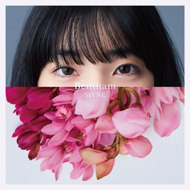 アルバム『MYNE』【初回盤】(CD+DVD)