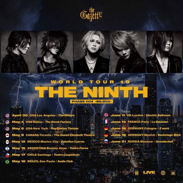 『WORLD TOUR 19 THE NINTH PHASE #04 -99.999-』