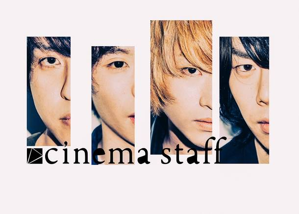 cinema staff