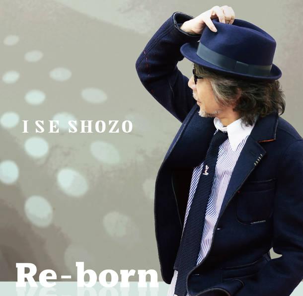 アルバム『Re-born』