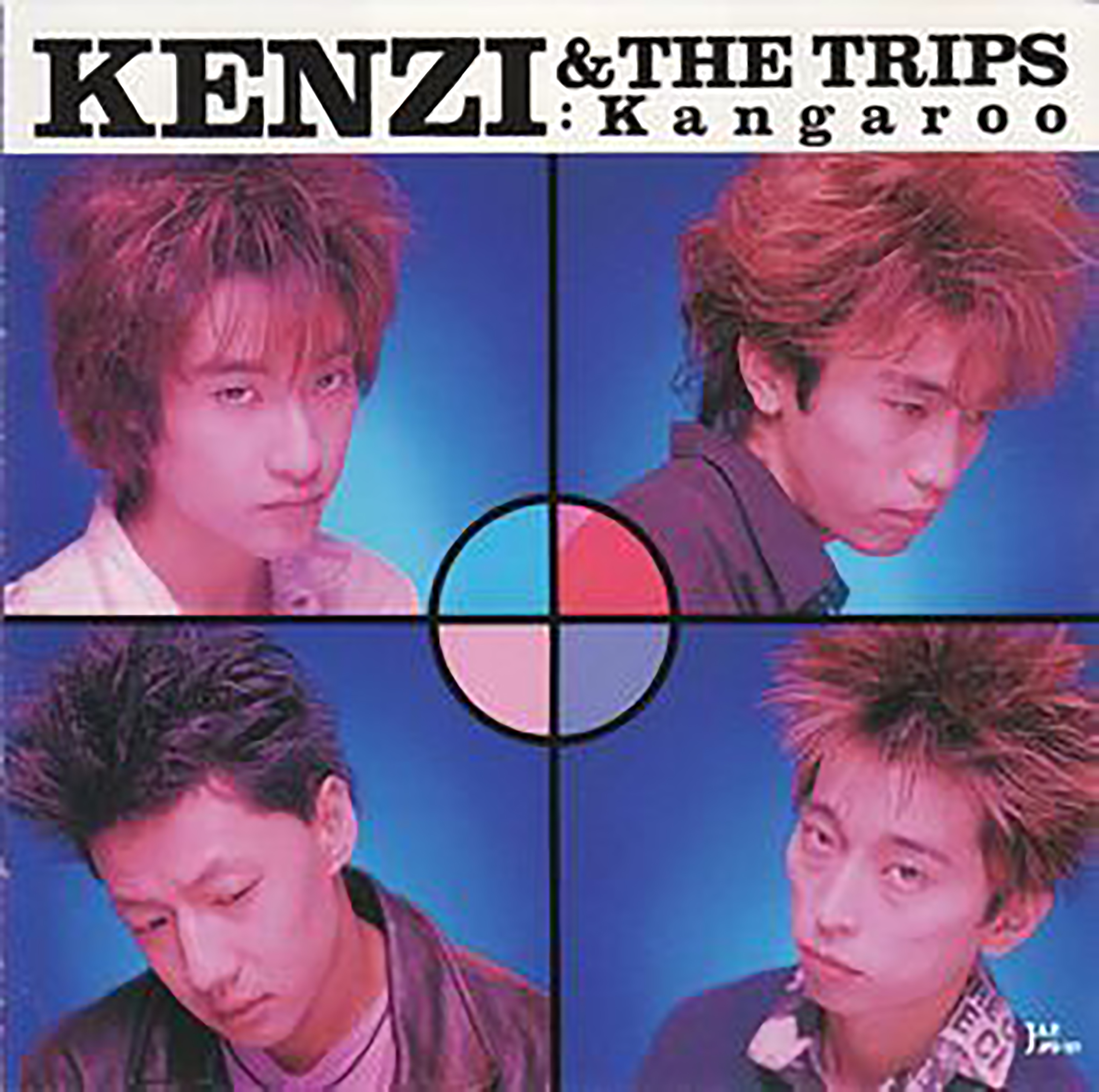 『Kangaroo』('89)/KENZI & THE TRIPS