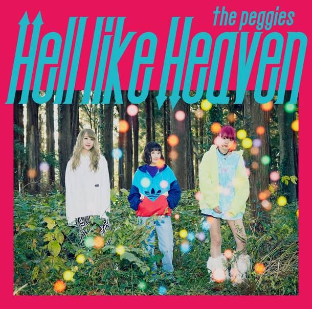 アルバム『Hell like Heaven』【初回限定盤】(CD+DVD)
