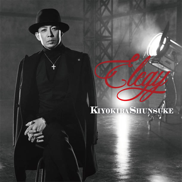 シングル「東京/ELEGY」