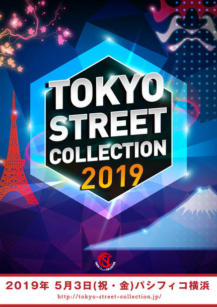 『Tokyo Street Collection』