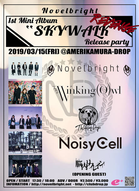 "『1st Mini Album ""SKYWALK"" Release Party リベンジ編』"