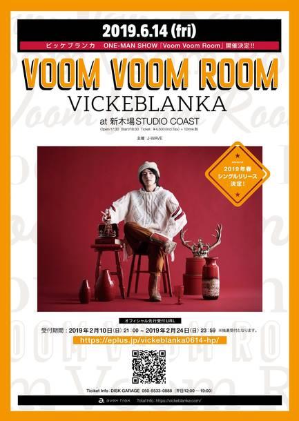 『Voom Voom Room』