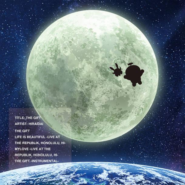 シングル「THE GIFT」【CDのみ盤】