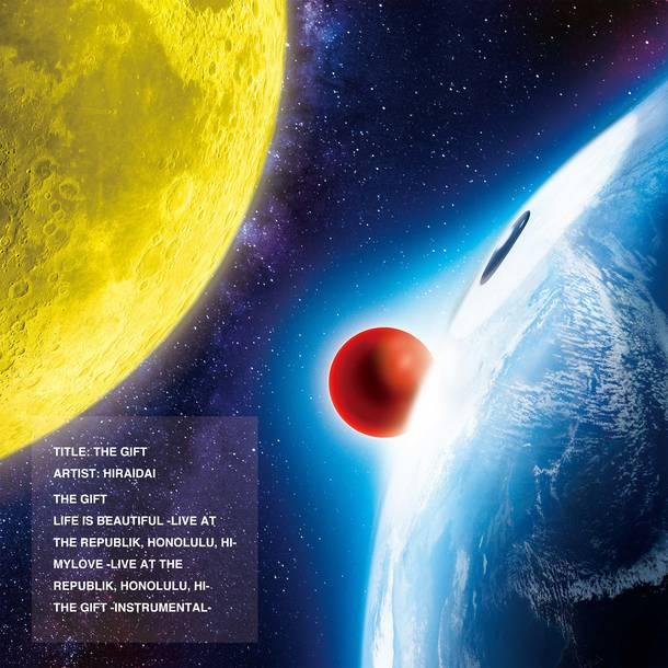 シングル「THE GIFT」【初回生産限定盤 映画ドラえもん のび太の月面探査記 ホログラム映像キット付】