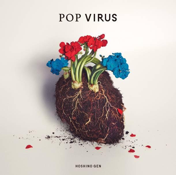 アナログレコード『POP VIRUS』