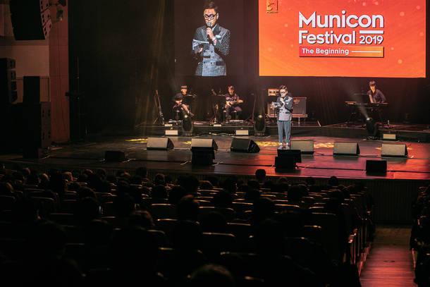 『Municon Festival』(The One)