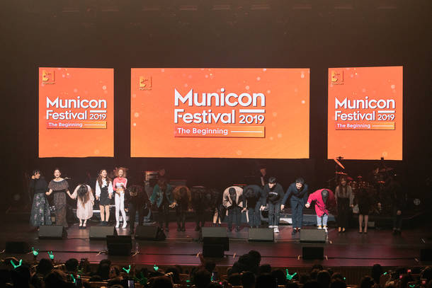 『Municon Festival』