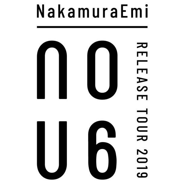 『NakamuraEmi NIPPONNO ONNAWO UTAU Vol.6 ~Release Tour 2019~』ロゴ