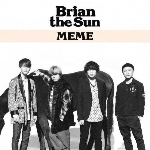 アルバム『MEME』【DVD付初回限定盤】