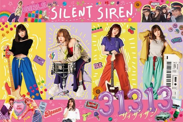 アルバム『31313』【初回生産限定盤】