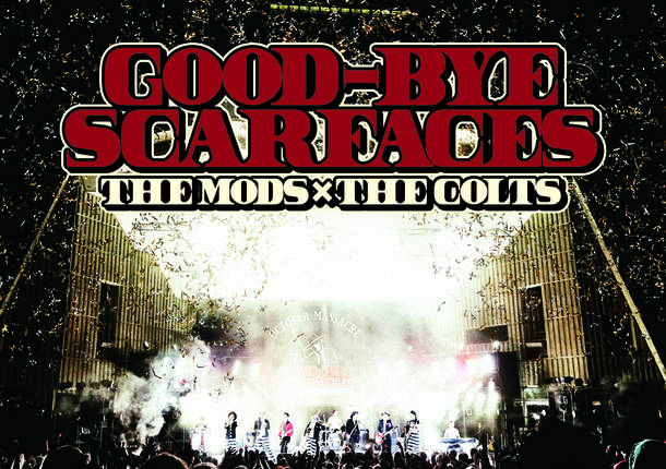 DVD『GOOD-BYE SCARFACES』
