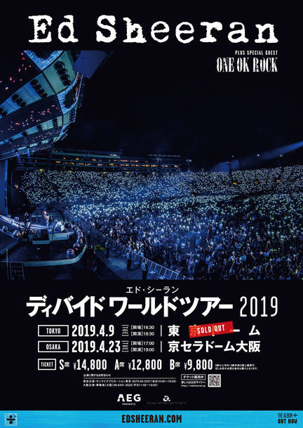 『Ed Sheeran DIVIDE WORLD TOUR 2019』