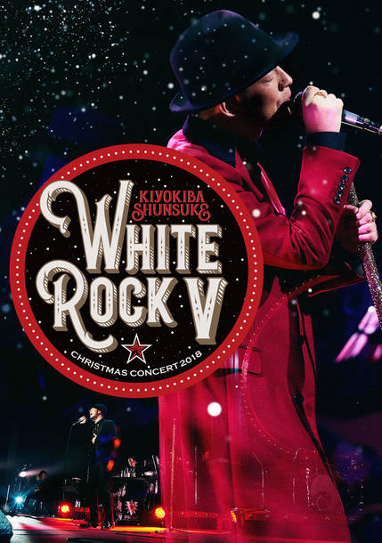 "DVD&Blu-ray『CHRISTMAS CONCERT 2018 ""WHITE ROCK V""』"