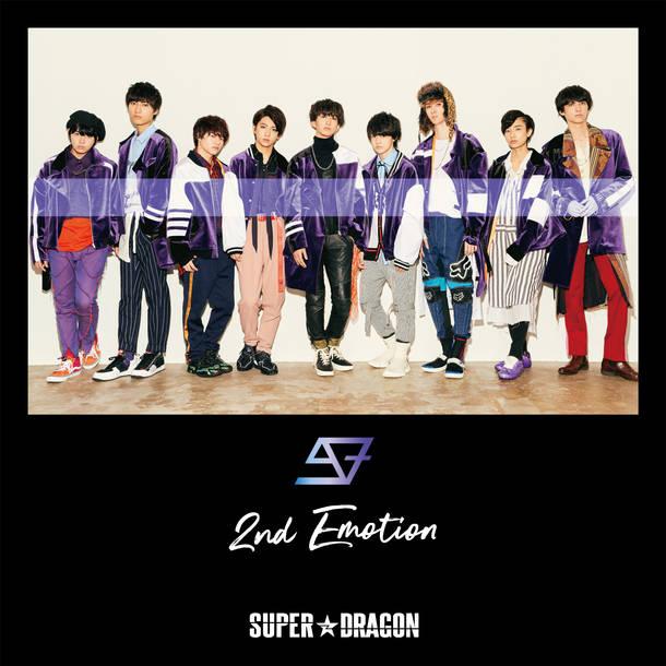 アルバム『2nd Emotion』【通常盤】