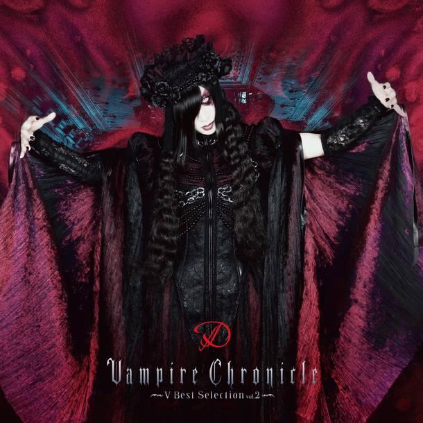 アルバム『Vampire Chronicle ~V-Best Selection Vol.2~』【通常盤】(2CD)