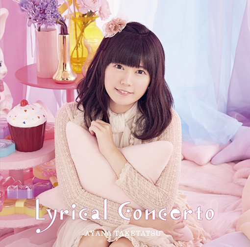 「SWEETS is CIRCUS」収録アルバム『Lyrical Concerto』/竹達彩奈