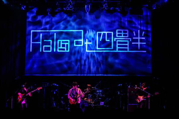 2019年2月9日 at マイナビBLITZ赤坂