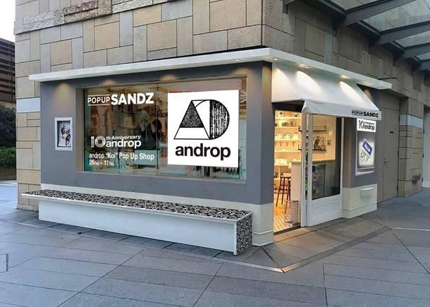 """Koi""Pop Up Shop"