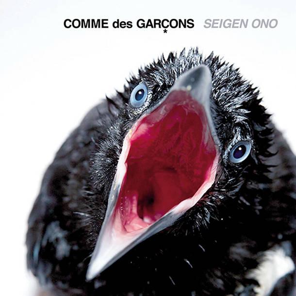 アルバム『COMME des GARÇONS SEIGEN ONO』
