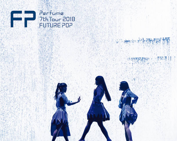 Blu-ray『Perfume 7th Tour 2018 「FUTURE POP」』【初回限定盤】(Blu-ray 2枚組+グッズ)
