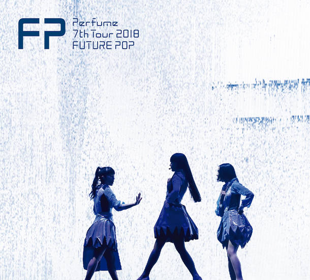 DVD『Perfume 7th Tour 2018 「FUTURE POP」』【初回限定盤】(DVD 2枚組+グッズ)