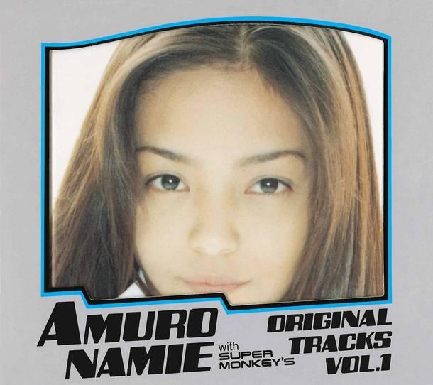 「TRY ME ~私を信じて~」収録アルバム『ORIGINAL TRACKS VOL.1』/安室奈美恵 with SUPER MONKEY'S