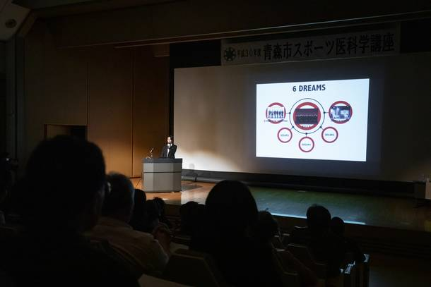 EXILE TETSUYA@『スポーツ医科学講座』