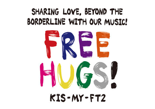 アルバム『FREE HUGS!』ロゴ