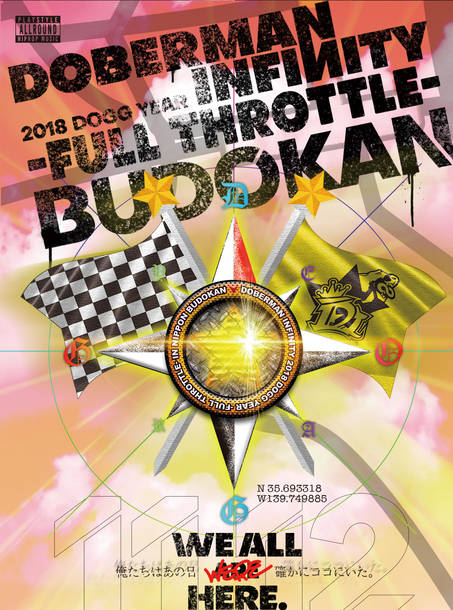 Blu-ray & DVD『DOBERMAN INFINITY 2018 DOGG YEAR 〜FULL THROTTLE〜 in 日本武道館』
