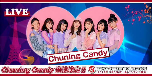 Chuning Candy