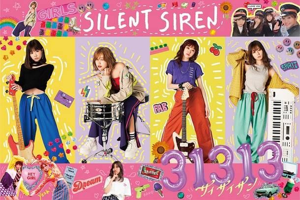 アルバム『31313』【初回生産限定盤】(CD+DVD)