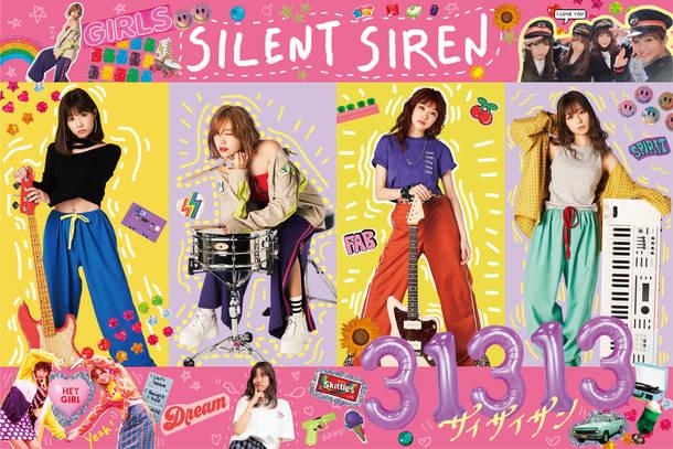アルバム『31313』【初回限定盤(DVD付)】