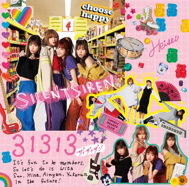 アルバム『31313』【ファンクラブ限定盤】