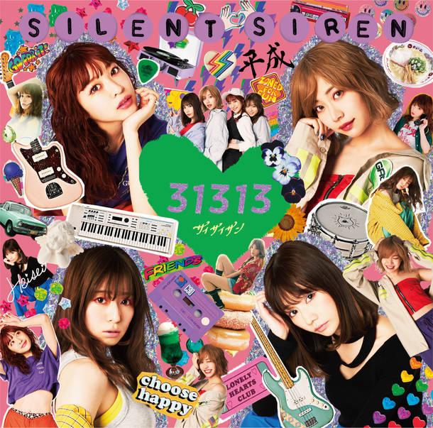 アルバム『31313』【通常盤】