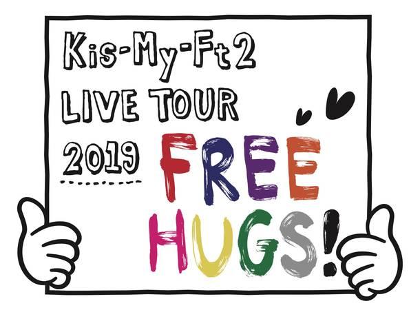『Kis-My-Ft2 LIVE TOUR 2019 FREE HUGS!』ロゴ