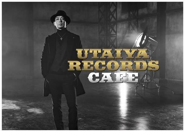 スペシャルカフェ「UTAIYA RECORDS CAFE」