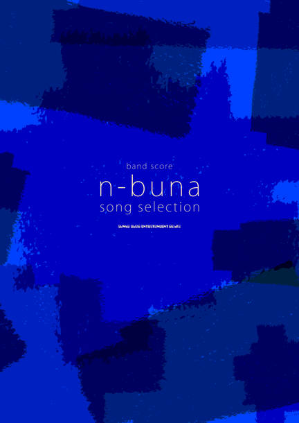 『band score「n-buna song selection」』