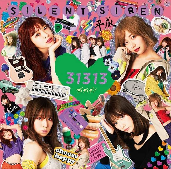 アルバム『31313』【通常盤】(CD)
