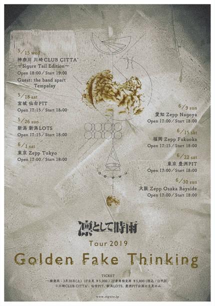 『凛として時雨 Tour 2019 Golden Fake Thinking』