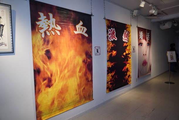 3月9日@タワーレコード渋谷店 photo by 藤木裕之