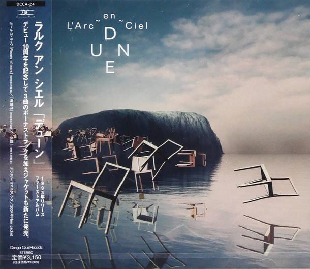 「予感」収録デビュー10周年記念アルバム『DUNE』