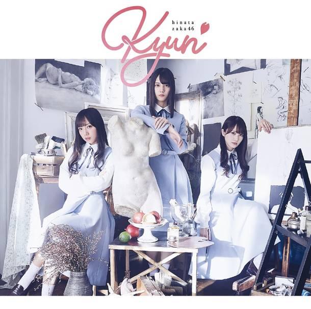 シングル「キュン」【初回仕様限定盤 TYPE-A】(CD+Blu-ray)