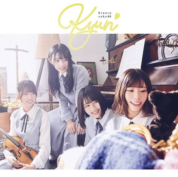 シングル「キュン」【初回仕様限定盤 TYPE-C】(CD+Blu-ray)